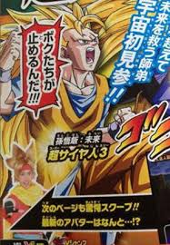 Could gohan ever go super saiyan 3 jtunesmusic in the dragonball heroes game only in japan future gohan is able to go super saiyan 3 thecheapjerseys Images