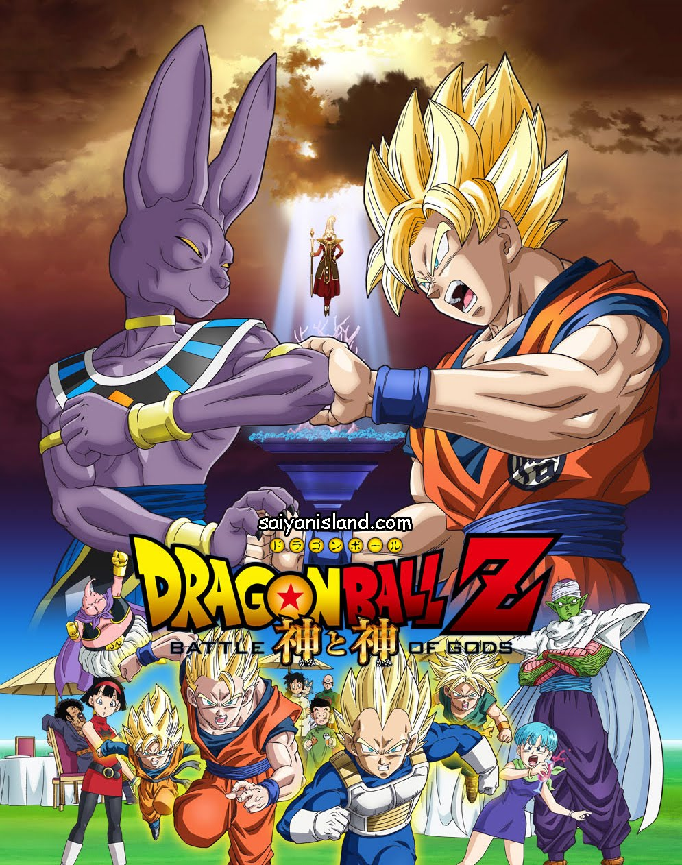 Dragon Ball Z Battle Of Gods Stream German