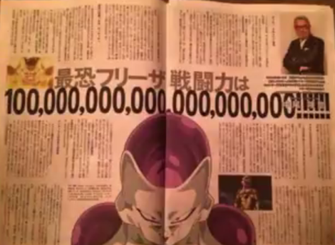 Golden_Frieza_100_quintillion